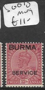 BURMA (P1111B) KGV SERVICE  12A   SG O10   MOG