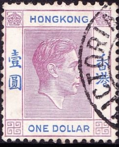 HONG KONG 1938 KGVI $1 Dull Lilac and Blue SG155 FU