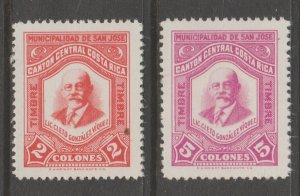 Costa Rica Cinderella Fiscal Revenue Stamp 8-1- mint