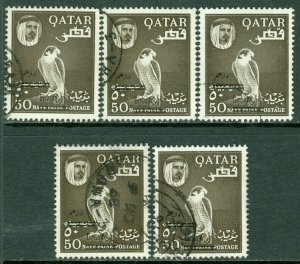 EDW1949SELL : QATAR 1966 Sc #108E. 50d Overprint. 5 stamps All VF, Used Cat $162