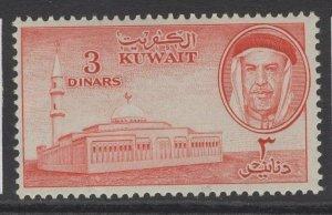 KUWAIT SG163 1961 3d RED MNH