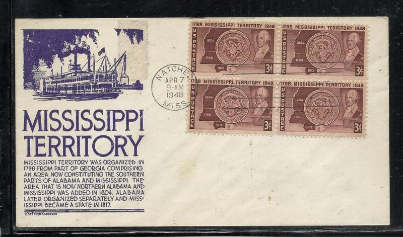 US #955-13 Mississippi Purple Anderson cachet addressed