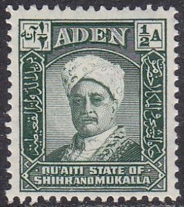 Aden Shihr & Mukalla 1 Sir Saleh bin Ghalib al Qu'ait 1942