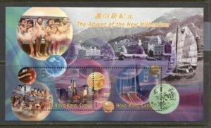 STAMP STATION PERTH Hong Kong # 880 Souvenir Sheet New Millenium MNH 1999
