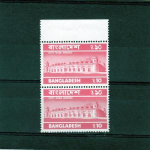 Bangladesh 1976-77 Sixty-dome Mosque Pair MNH Sc#106