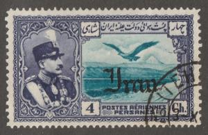 Persian stamp, Scott# C54 used hinged, Air mail/post, long stamp, AM10