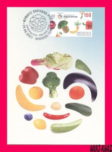 KYRGYZSTAN 2021 Nature Flora Plants Intl Year Fruits & Vegetables Maximum Card