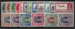 INDIA SG247/64 1937 DEFINITIVE SET MTD MINT