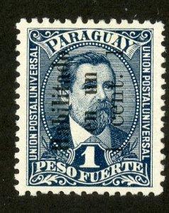 PARAGUAY 72 MH BIN $.30