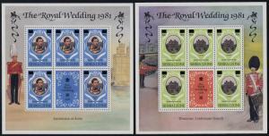 Sierra Leone 541,3,5 sheets MNH Prince Charles, Princess Diana Wedding