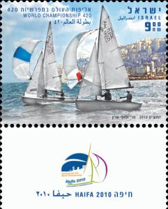 2010 Israel 2127 World Ailing Championship 420, Haipfa 2010