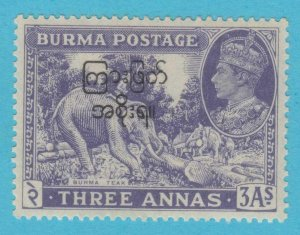BURMA 77  MINT  HINGED OG * NO FAULTS VERY FINE !