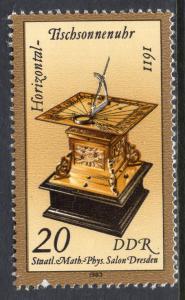 Germany DDR 2345 MNH VF