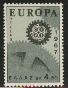GREECE Scott 892 MNH**  Europa 1967  stamp