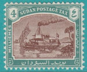 SOUTH SUDAN SG D13  STEAMBOAT MINT HINGED OG  *  NO FAULTS EXTRA FINE !
