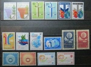 A5545 United Nations UN UNO 16 value MNH**