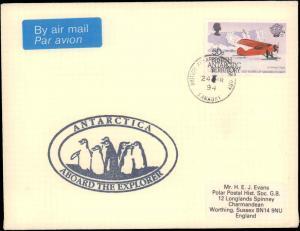 British Antarctic Territory #137, Antarctic Cachet and/or Cancel
