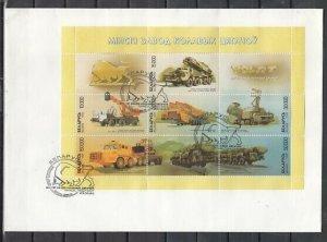 Belarus, Scott cat. 299. Minsk made Trucks s/sheet on a First day cover.*