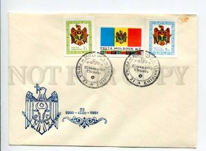 412962 MOLDOVA 1991 year independence First Day COVER
