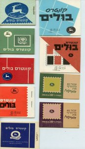 ISRAEL LOT OF NINE DIFFERENT COMPLETE UNEXPLODED BOOKLETS  MINT NEVER HINGED