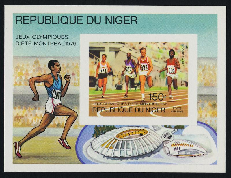 Niger C279 Deluxe Sheet MNH Olympic Sports, Athletics