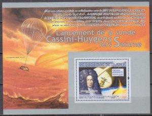 2007 Guinea 5319/B1483 Flight of the probe to Saturn / Domenico Cassini 7,00 €