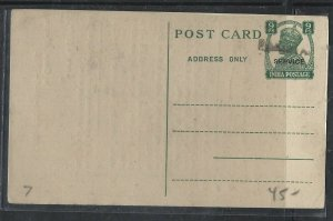 PAKISTAN  (P0209B) OVPT ON INDIA  KGVI SERVICE 9PS PSC HANDSTAMP UNUSED