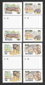 TUVALU Sc#685-688 Complete Gutter Pair Set Mint Never Hinged