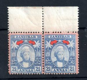Zanzibar 1896 2 1/2a SG161 LHM (stamps MNH) WS13453