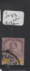 MALAYA JOHORE (P0211B)  SULTAN  $5.00   SG 53   VFU