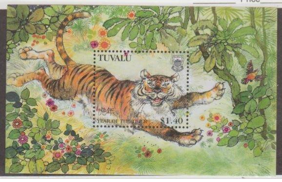 Tuvalu Scott #761 Stamps - Mint NH Souvenir Sheet