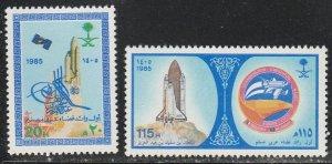 Saudi Arabia #936-937 MNH Full Set of 2 cv $7.25