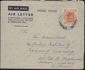 HONG KONG 1948 GVI 40c airletter commercially used to Australia.............8380