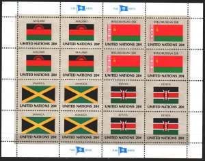 UN New York. 1983. Sheet 426-29. Flags of Malawi, Byelorussian SSR, Jamaica, ...