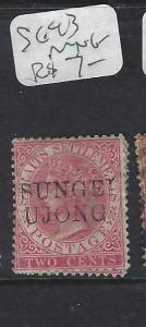 MALAYA SUNGEI UJONG (P0702B)  QV  2C   SG  43   MNG
