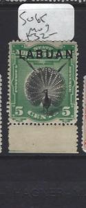 LABUAN  (P1601BB)  5 C BIRD  SG 65   MOG