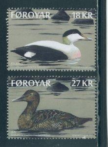 Faroe Islands 675-6  MNH