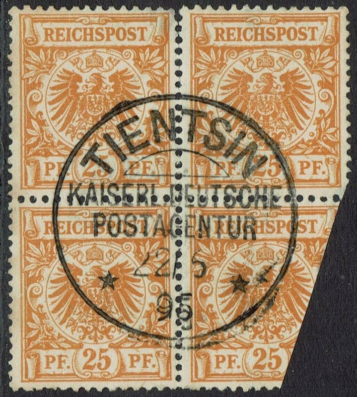GERMANY CHINA 1886 EAGLE 25PF BLOCK USED IN TIENTSIN CHINA