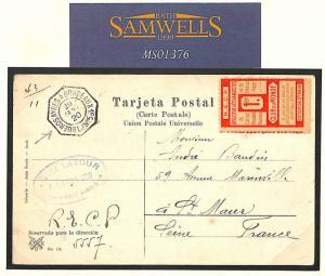 MS1376 1920 Argentina to France Postcard/France maritime/hospital/label paquebot