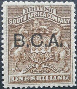 BCA/Nyasaland 1891 One Shilling SG 7 mint