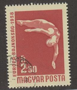 1958 Hungary Scott Catalog Number 1208 Used