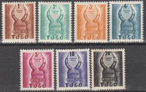 Togo #J49-55 MNH CV $2.50 (S7566L)
