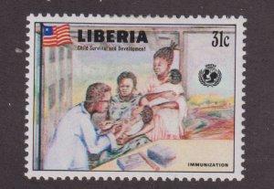 Liberia 1073 UN Child Survival Campaign 1988