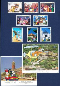 LESOTHO - 979-988 - VF MNH - Disney Mickey Mouse visits Taipei China 1993