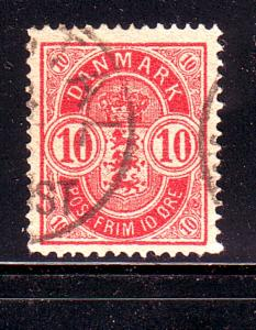 Denmark Sc 39 1885 10 ore carmine Arms stamp used