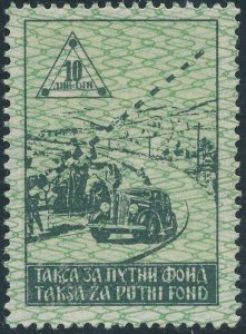 Stamp Germany Serbia Revenue WWII Occupation Auto Road Tax Punti Fund Green MNG