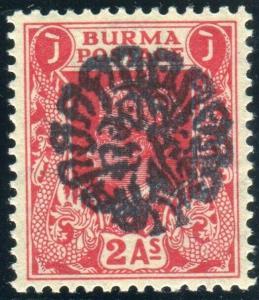 JAPANESE OCCUPATION OF BURMA-1942 2a Carmine.  An unmounted mint example Sg J20