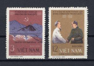 Vietnam 1966 MNH Stamps Scott 427-428 China Communist Party Mao Tse Tung