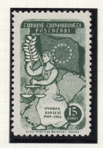 Turkey 1954 Early Issue Fine Mint Hinged 15k. NW-18196
