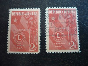 Stamps - Cuba - Scott#363 - Mint Hinged & Used Set of 2 Stamps